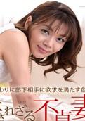 1Pondo – 040215_054 – Michiko