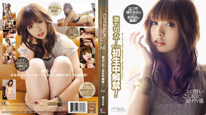 (CWPBD-60) CATWALK POISON 60 &#8211; Mami Yuuki (Blu-ray) [BD-ISO]